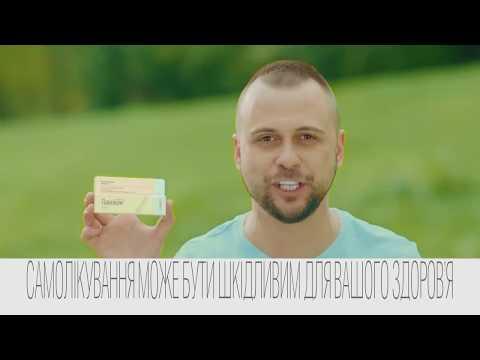 Грибок стопы – симптомы, эффективное лечение грибка стопы
