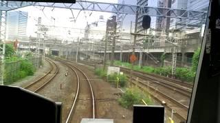 【電車動画】有楽町~品川(Long ver.)Train driver's view Japan 京浜東北線前面撮影HD thumbnail