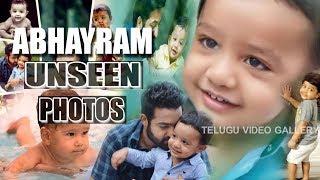 Jr NTR Son Abhay Ram Birthday Special Unseen Photos | Lakshmi Pranathi