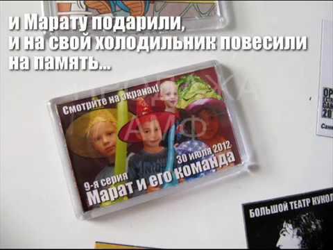 Печать и изготовление магнитов на холодильник на заказ в СПб