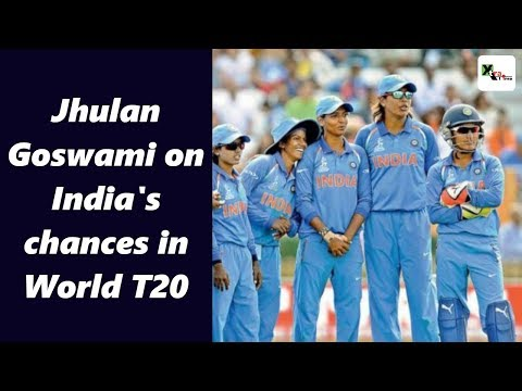 Women's WorldT20: Jhulan Goswami picks the key factors for India to do well