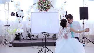 Танец молодых.Танец на свадьбе.Простой Танец жениха иневесты.