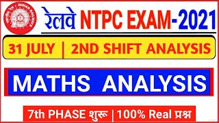 RRB NTPC Maths Analysis 31 July 2021 (2ND SHIFT) । Math Asked Question in NTPC Exam 2021 screenshot 2