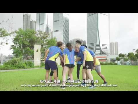 Lidl Hong Kong Limited - SHKP Vertical Run