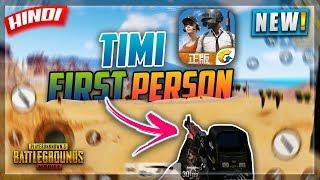 🔥DESERT MAP FIRST PERSON GAMEPLAY🎮 HINDI | TIMI VERSION | PUBG MOBILE HINDI GAMEPLAY | NOOBTHEDUDE