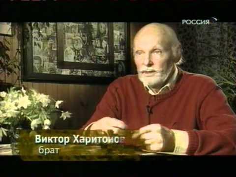 Леонид Харитонов. Драма