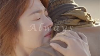 Descendants of the Sun MV - Always ☼ Big Boss & Beauty moments