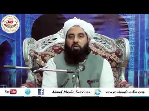 Israr khan bajaur mamund amanta Ilyas g human sb