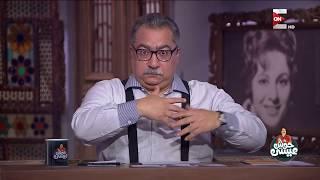 حوش عيسى - إبراهيم عيسى يروي السيرة الذاتية للبطل الشعبي المصري مصطفى البشتيلي