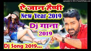 HAPPY NEW YEAR SPECAL DJ SONG 2019 A JAAN HAPPY NEW YEAR DJ REMIX SONGS 2019