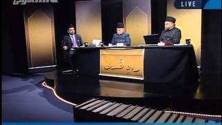 Why use the Bible to prove the truth of Ahmadiyyat if it is an interpolated book?