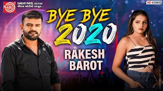 Rakesh Barot ||Bye Bye 2020 ||Gujarati Video Song ||Ram Audio