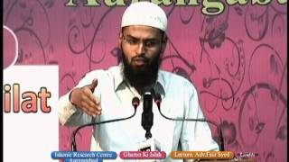 Ghar Ki Islah Keliye Buniyadi Cheez Hai Nek Biwi Aur Sohar Ka Inteqab By Adv. Faiz Syed