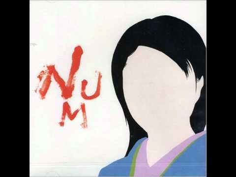 NUM-HEAVYMETALLIC - NUMBER GIRL