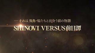 PlayStation®4『閃乱カグラ Burst Re:Newal』DLC追加キャラクター「雪泉」「雅緋」紹介映像