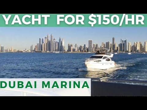 Dubai Marina Yacht Tour 2019
