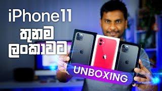 iPhone 11   11 Pro   11 Pro Max in Sri Lanka