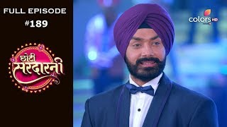 Choti Sarrdaarni - 26th February 2020 - छोटी सरदारनी - Full Episode