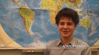 Малеева Н. В.  урок географии ФГОС