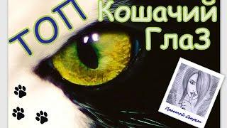 Топ кошачий глаз маникюр с использованием магнита. Гель лак. Шеллак.