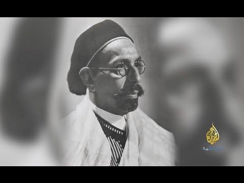 الملك إدريس - ليبيا thumbnail