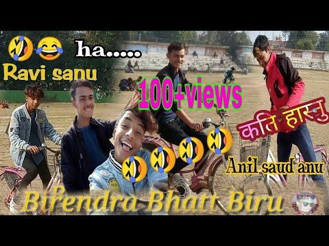 Bicycle Using with Friends    Ravi Sanu    Birendra bhatt    Anil saud    🤣🤣fun Lure brothers