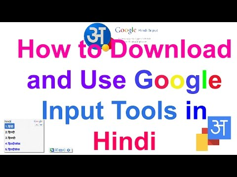 How to Download and Use Google Input Tools in Hindi || Technical Naresh