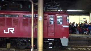 2015年3月8日上野発のカシオペア号はEF81の97号機による代走になりまし...
