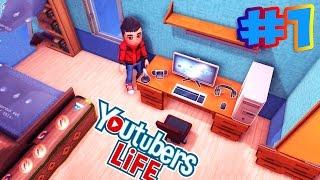 DOBRO JE PROSAO PRVI VIDEO - YOUTUBERS LIFE