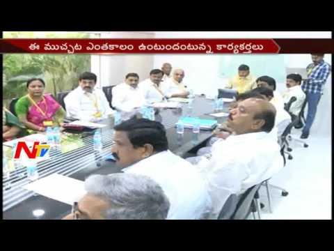 Chandrababu Naidu Discontent on TDP Leaders Dispute    AP    NTV