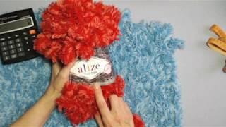 7   Пряжа Ализе Пуффи Фур. Расчеты для вязания пледов.
