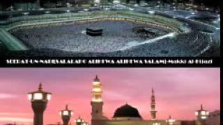 Sh. Makki Al-Hijazi - Seerat-Un-Nabi - 01of40.flv