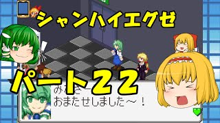 22【ロックマンエグゼ】×【東方キャラ】ついにN1本選!熱いバトルが ...