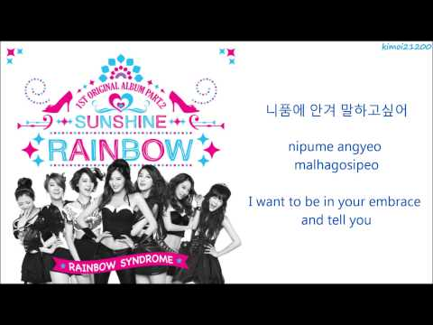 Rainbow -  Sunshine [Hangul/Romanization/English] Color Coded HD