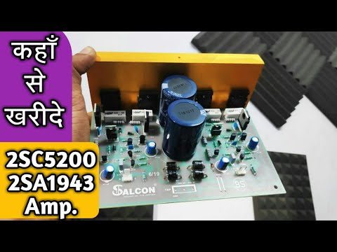 200 Watt Stereo Amplifier Buy From Salcon Electronics || IXA || Overview , Connections , Testing