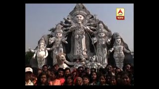 Our correspondent tell us how people have come from distant areas to see Durga at Chittara