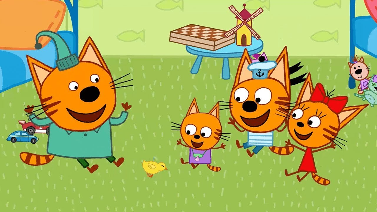 три кота братик серия 98 мультфильмы для детей