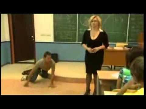 секс знакомство с учительницей