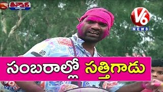 Bithiri Sathi Celebrates TRS Victory In Telangana Assembly Elections 2018 | Teenmaar News