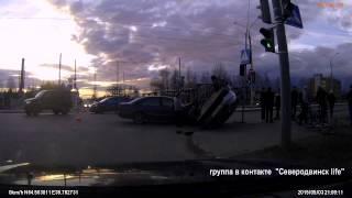 Северодвинск. ДТП с