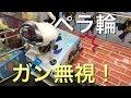 【UFOキャッチャー】ペラ輪攻略方法教えます!SAOアリスフィギュア編 #40