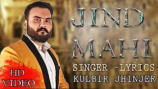 Jind Mahi (Full Video) | Kulbir Jhinjer Feat, Deep Jandu | Live Desi Tadka