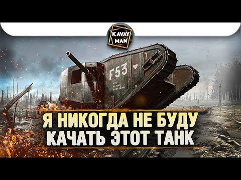 ТОП 3 самые СЛАБЫЕ топовые машины / WoT Blitz