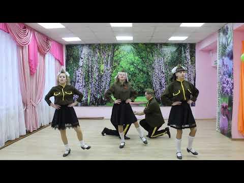 "17. Творческий коллектив ""Забайкалушка"" танец Смуглянка"