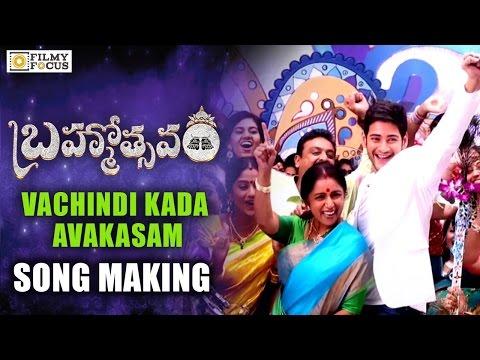 Vacchindi Kada Avakasam Song Making    Brahmotsavam Movie Song    Mahesh Babu, Samantha