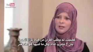 Lauren Booth (Tony Blair's sister-in-law) embraces Islam