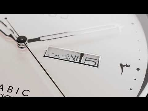 Jam Tangan Islamik Terbaru! Jam Tangan Analogue Buruj Arabic dengan Tali Leather Ekslusif