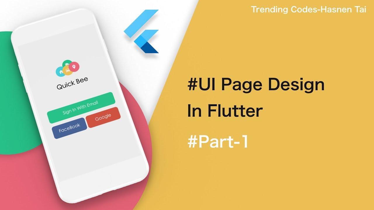 Flutter UI Designing | Complete App Design | Beautiful UI Design In Flutter  #part1