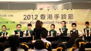 2012手鐘比賽決賽~When you gilds the