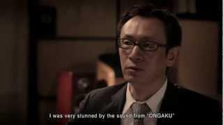 Kondo ONGAKU Amplifier